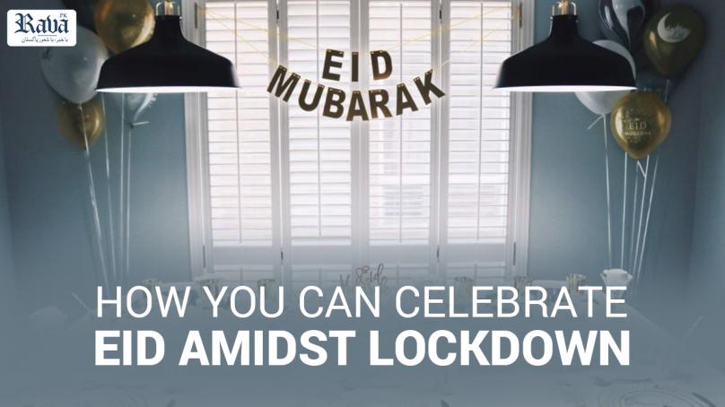 eid mubarak 1 808x454