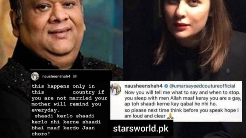 nausheen shah and umer sayeed indulge into a social media fued 1621859729 2721 808x454