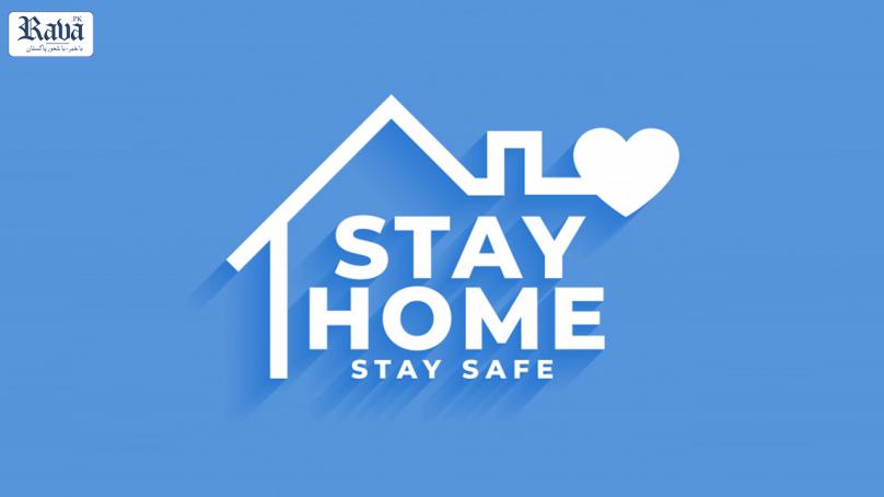 stayhome 1 808x454
