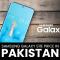 Samsung Galaxy S11e Price in Pakistan