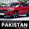 9 Upcoming SUV Cars in Pakistan 2021