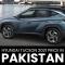 Hyundai Tucson 2021 Price in Pakistan