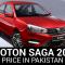 Proton Saga 2021 Price in Pakistan