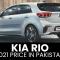 KIA Rio 2021 Price in Pakistan