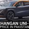 Changan UNI-T 2021 Price in Pakistan