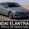 Hyundai Elantra 2021 Price in Pakistan