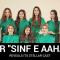 "ISPR ""Sinf e Aahan"" Reveals its Stellar Cast"