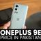 OnePlus 9E Price in Pakistan