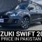 Suzuki Swift 2021 Price in Pakistan
