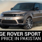 Range Rover Sport 2021 Price in Pakistan