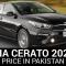 KIA Cerato 2021 Price in Pakistan