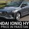 Hyundai Ioniq Hybrid Price in Pakistan