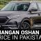Changan Oshan X7 2021 Price in Pakistan