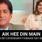 Aik Hee Din Main Pakistan Do Legendary Fankar Say Mehroom