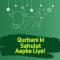 Carrefour Pakistan brings ease to customers through Qurbani Sahulat