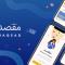 Pakistan ed-tech startup 'Maqsad' raises $2.1 million in pre-seed funding
