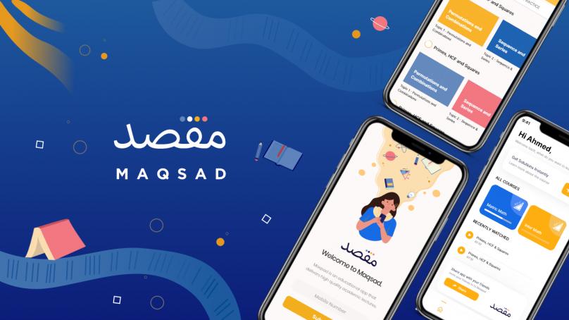 Maqsad cover 808x454