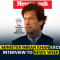 Prime Minister Imran Khan exclusive interview to News Week