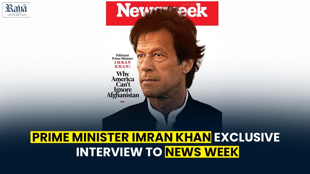 PMIK interview NewsWeek