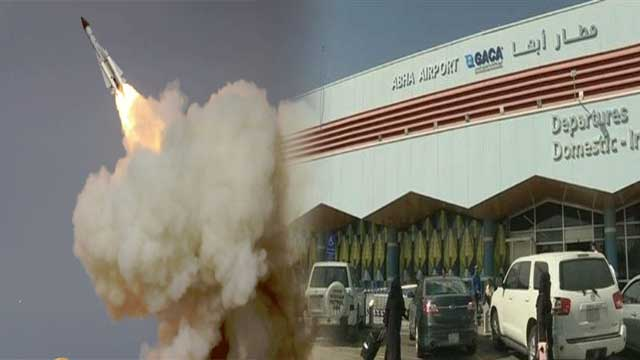 abha airport attack