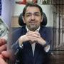 corruptioncharges 90x90