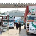 pakistan sends 13 truckloads of humanitarian aid to afghanistan 1632117519 9917 120x120