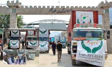 pakistan sends 13 truckloads of humanitarian aid to afghanistan 1632117519 9917 367x220