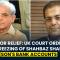 Major Relief: UK court orders unfreezing of Shahbaz Sharif, son's bank accounts