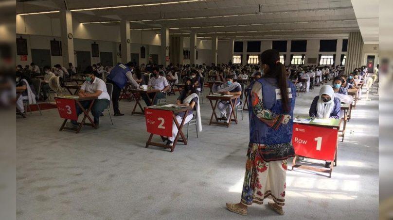 Exam center 808x454