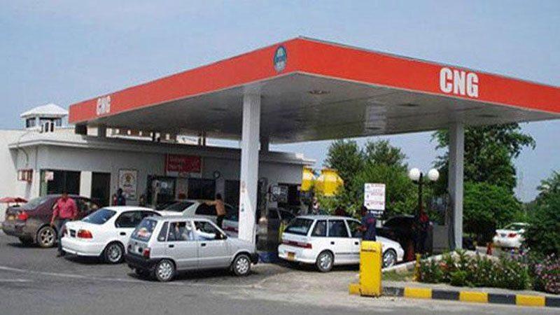 SSGC seals three CNG stations