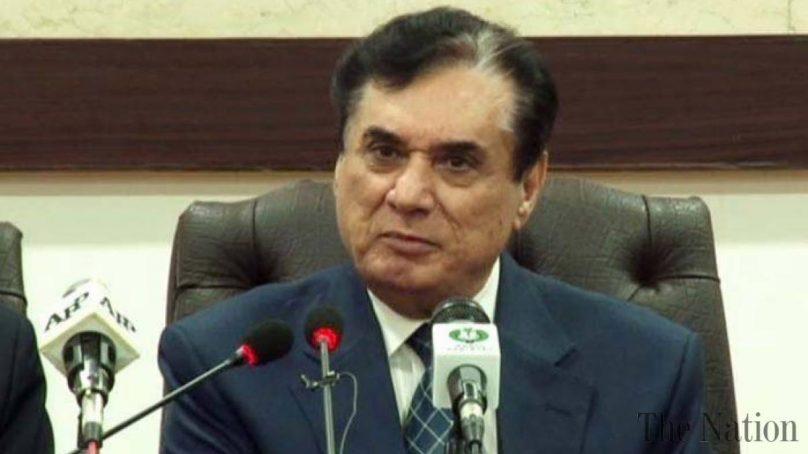 nab chairman urges world to halt illegal money transfers 1622787718 7099 808x454
