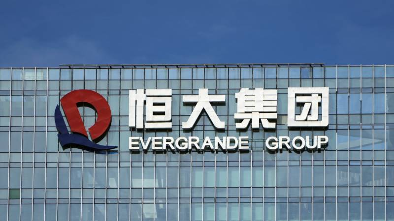 trading in property giant china evergrande suspended in hong kong 1633322258 9454
